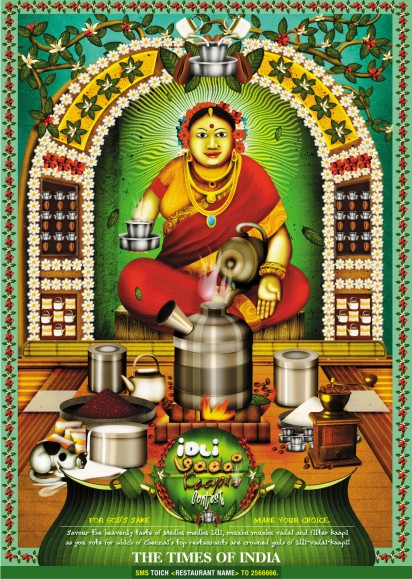 The-Times-of-India-Kaapi-Kamakshi